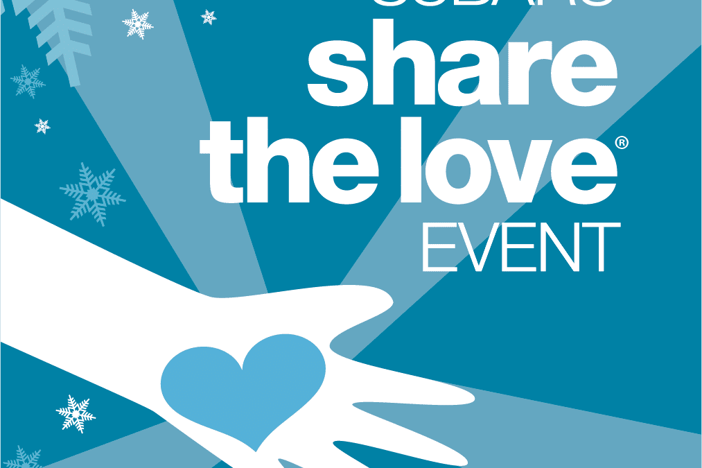 2018 Share the Love Square